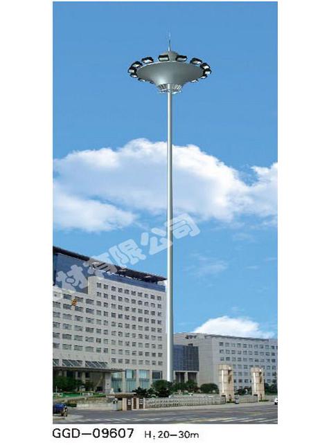 中(高)杆灯09607