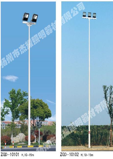 中(高)杆灯10101