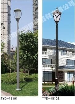 庭院灯18101