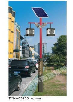3米太阳能路灯